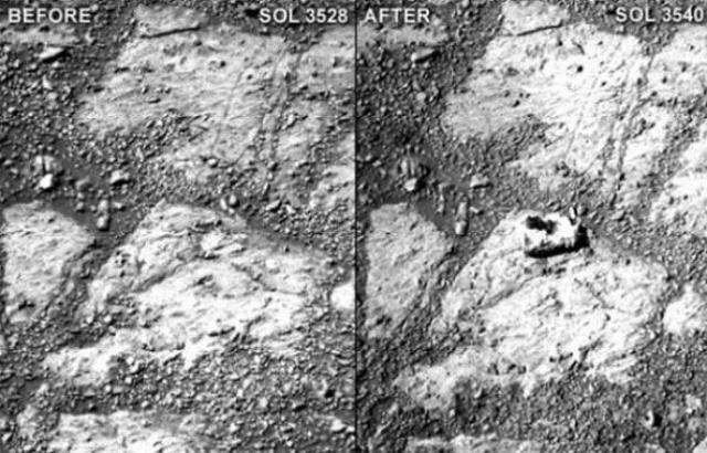 В 2014 году Opportunity сделал снимок одного и того же места, на котором внезапно появился предмет, напоминающий пончик.