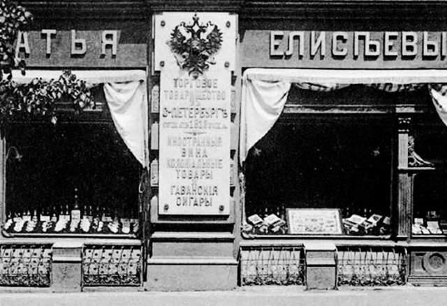 """В 1857 году появился Торговый дом """"Братья Елисеевы"""" с капиталом почти восьми миллионам рублей — по тем временам немыслимые деньги, и в одном лишь в Петербурге у них было пять роскошных магазинов, свой торговый флот, закупочные миссии во многих мировых портах."""
