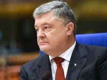 Охранник Порошенко совершил самоубийство на работе