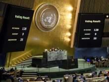 Украина опозорилась при голосовании в ООН по вопросу Иерусалима