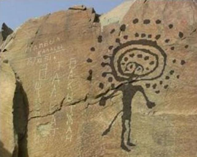 Солнцеголовые существа на петроглифах Тамгалы, Казахстан.