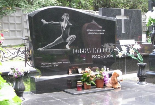 Елена умерла 22 декабря 2006 года.