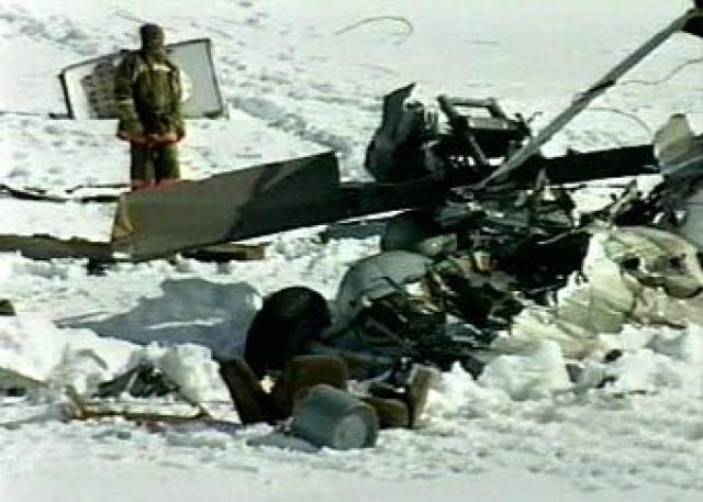 """По мнению государственной комиссии, причиной катастрофы стала """"неудовлетворительная подготовка экипажа к выполнению полета""""."""