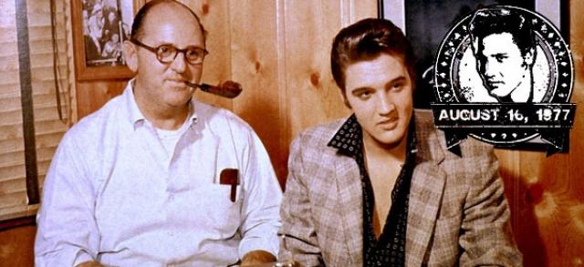 Он всюду сопровождал Элвиса, открывая его концерты и поддерживая во всем.