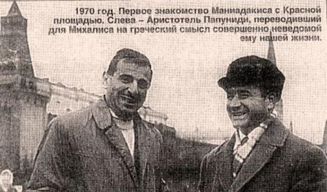 """В 1970 году на поприще нарушения советской границы отличился профессиональный пилот греческих ВВС. Пилот греческой военной авиации Михалис Маньядакис, он был противником греческой профашистской хунты """"черных полковников"""", которая жестоко преследовала демократов, сажала людей в тюрьмы и лагеря, и решил покинуть страну."""