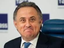 СМИ: Мутко и его семья владеет элитной недвижимостью почти на 1 млрд рублей