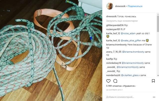 24 сентября 2015 года. Через несколько секунд после того, как было сделано это фото, 17-летний руфер Андрей Петровский сорвался с крыши 12-этажного дома. Снимок он выложил в Instagram.