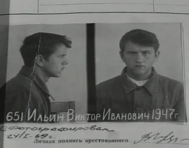 Сослуживцы отзывались об Ильине как о довольно слабом специалисте и еще более слабом офицере. Виктор жил не в казарме, а ежедневно отправлялся на службу из родительской квартиры в Ленинграде.