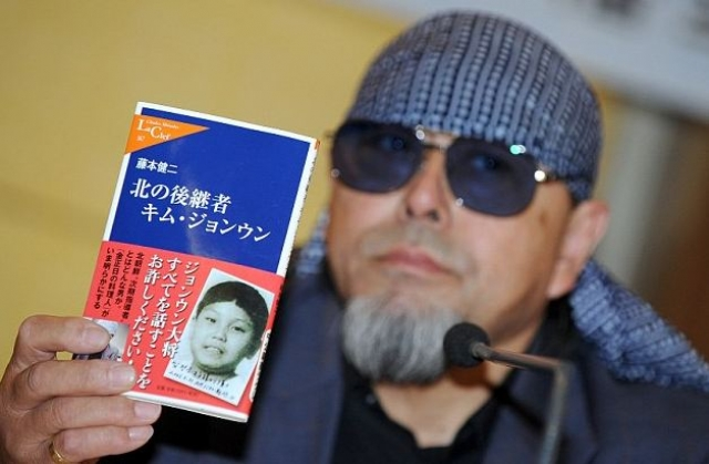 Господин Фухтимото много путешествовал в поисках деликатесов со всего света - дынь из Китая, свинины из Дании, икры из Узбекистана и суши из Токио. Однажды за пирожками с рисом Фухтимото был отправлен в Токио.