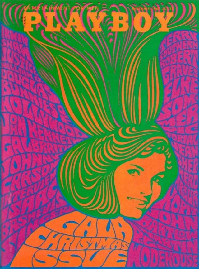 Darine Stern, 1967