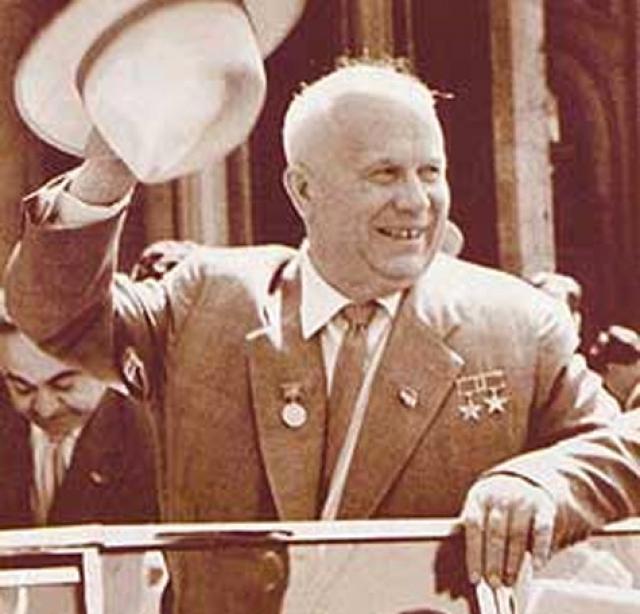 """Н.С.Хрущев : """"Это чтобы я не забыл, что этот город должен уцелеть, когда полетят наши ракеты."""""""