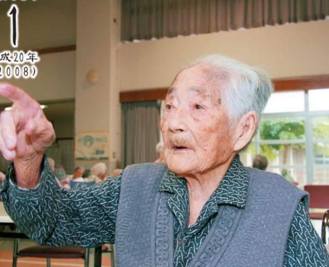 Наби Тадзима, 4 августа 1900 - 21 апреля 2018, прожила 117 лет, 260 дней. У Тадзимы было девять детей, 28 внуков, 56 правнуков и 35 праправнуков.