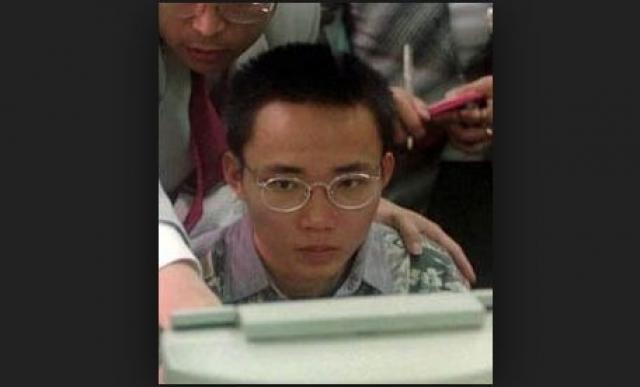 Чэн Инь-Хао написал CIH во время своей учебы в университете Татунг в Тайпей. Когда он создал вирус, то получил серьезный выговор от университета.