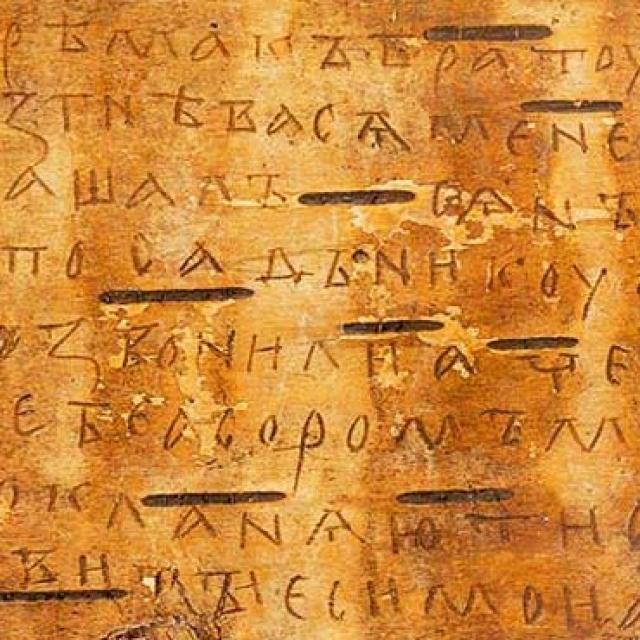 Эта и последующие грамоты (сегодня их найдено 956 штук) открыли для отечественной археологии докнижный период Руси.