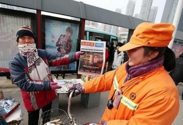 Юй Южэнь . Капитал 53-летней миллионерши оценивается в десятки миллионов юаней.