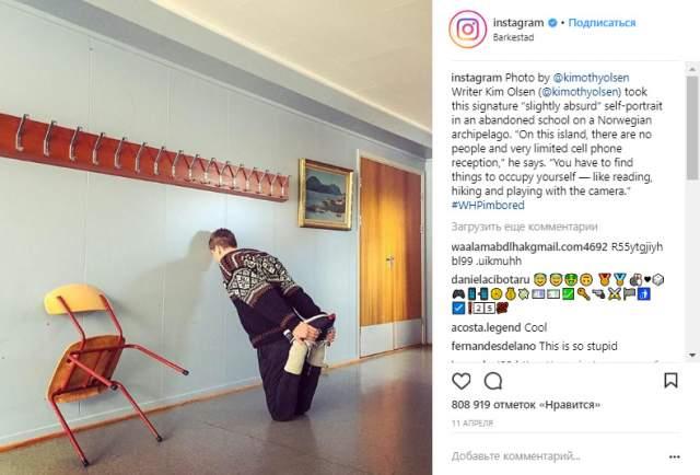 1 место: Instagram. @instagram, 234 млн. Побить популярность этого аккаунта, скорее всего, нереально. Они были первыми, кто сделал публикацию в этой соцсети.