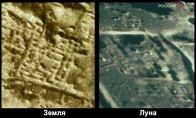 А это снимок рельефа, напоминающего развалины на Земле.