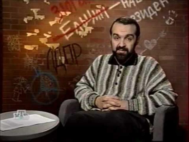 """Виктор Шендерович пришел на телевидение еще в 1992 году. Сначала были шокировавшие публику """"Куклы"""", потом появилась авторская """"информационно-паразитическая"""" программа """"Итого""""."""