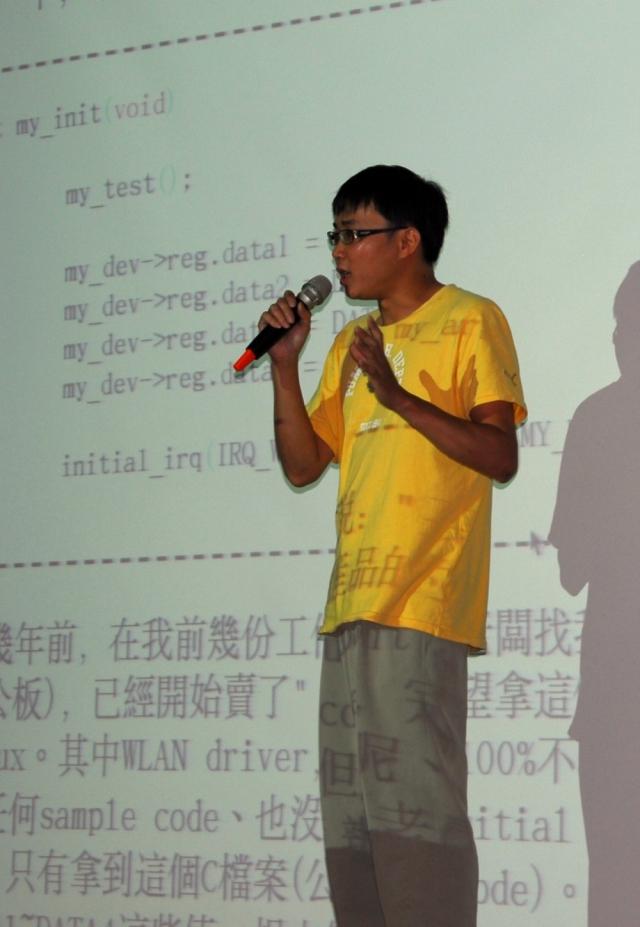 В настоящее время Чэн работает в компании Gigabyte, занимаясь компьютерными разработками.