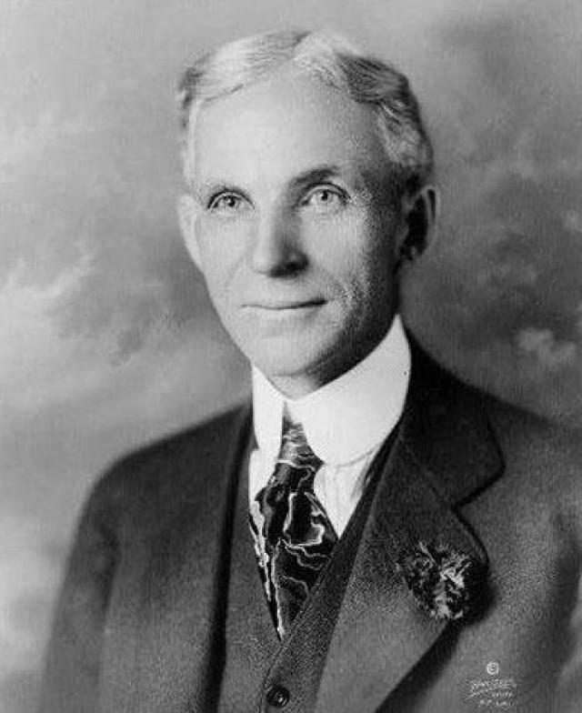 Самую крупную наличную сумму в своем завещании оставил Генри Форд. Он завещал распределить 500 миллионов долларов среди 4157 учебных и благотворительных заведений.