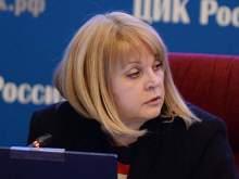 Глава ЦИК Памфилова сделала Пескову замечание за предвыборную агитацию