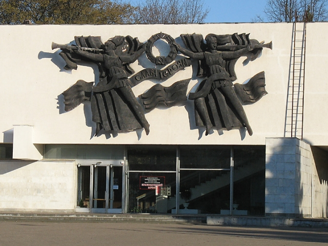 В Великих Луках был основан Музей комсомольской славы им. Александра Матросова.