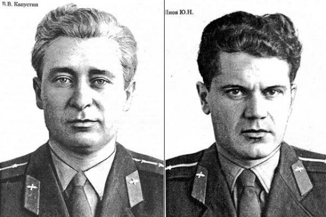 Капитан Борис Владиславович Капустин и старший лейтенант Юрий Николаевич Янов служили в 668 авиационном полку 132 бомбардировочной дивизии 24 Воздушной армии, который дислоцировался в восточногерманском городе Финове.