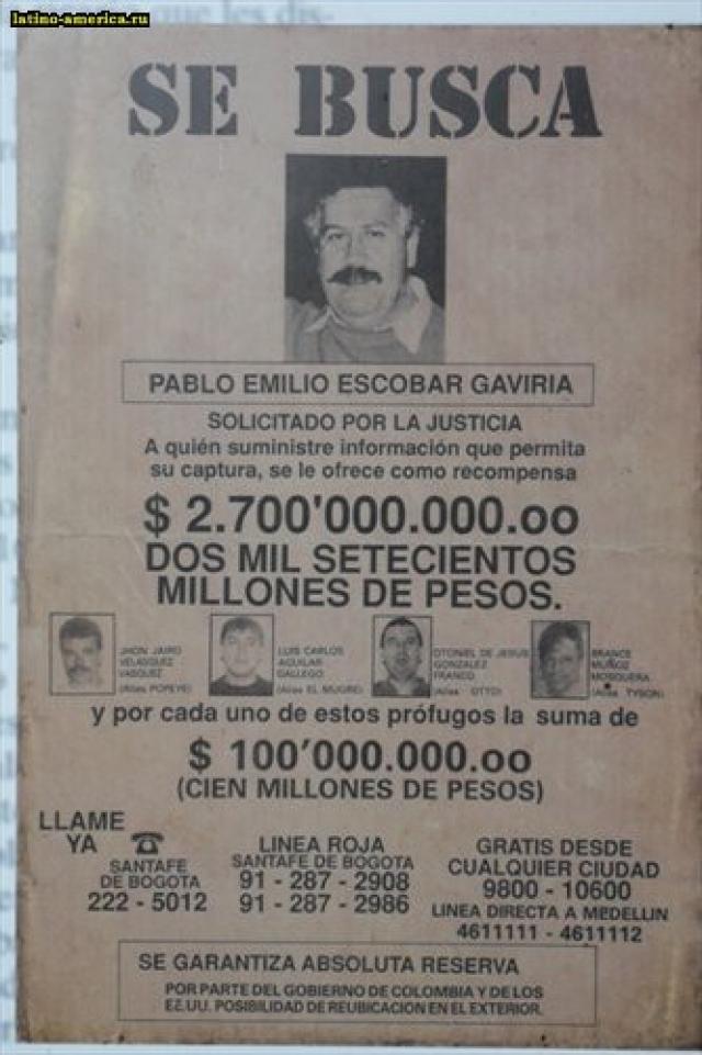 По стране прокатились массовые рейды, при которых подвергались уничтожению химические лаборатории и плантации коки. Десятки участников наркокартелей оказались за решёткой. В ответ на это Пабло Эскобар дважды предпринял покушения на шефа колумбийской секретной полиции генерала Мигеля Масу Маркеса. При втором покушении, 6 декабря 1989 года, от взрыва бомбы погибло 62 человека и около 100 получили ранения различной степени тяжести. К началу 90-х годов Пабло Эскобар возглавлял список самых разыскиваемых наркоторговцев США.