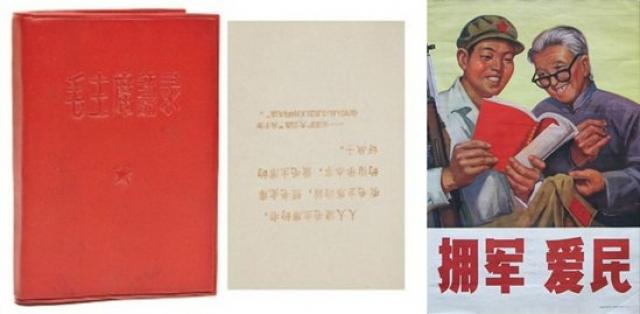 Произведения литературы массово уничтожались, чтобы у китайцев не было выбора и они могли изучать лишь труды их лидера. В это же время его цитатник печатался миллионными тиражами и стал для всех граждан поистине настольной книгой.