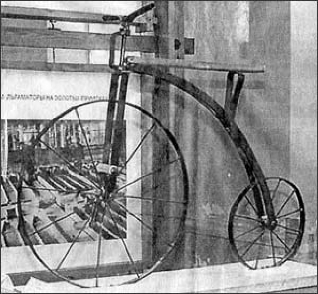 """Изобретение позже назвали """"велосипед"""", однако о регистрации патента не позаботились."""
