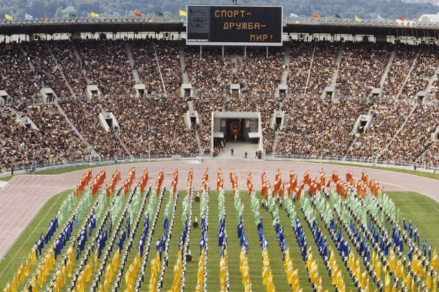 """Через 4 года, во время бойкота странами социалистического лагеря уже Олимпиады в Лос-Анджелесе, будут проведены похожие соревнования под названием """"Дружба-84""""."""