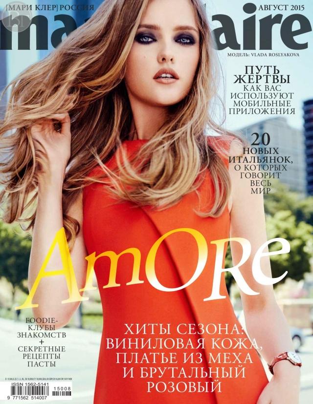 Французский модельер Кристиан Лакруа выбрал 22-летнюю модель своей музой, представляющей его линию парфюмерии. Фотографии Росляковой украсили обложки журналов Vogue, L'Officiel, Marie Claire, Spur, W Jewelry, Harper's Bazaar.