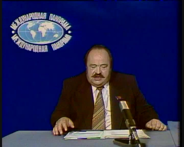 После окончания аспирантуры даже попал в большую политику и даже писал речи самому генсеку Леониду Брежневу.