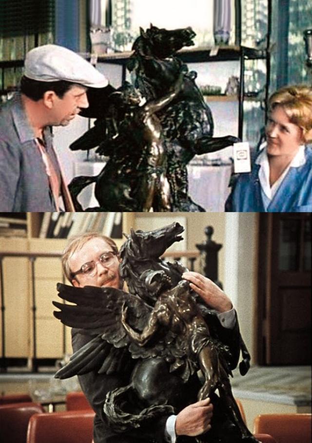 """Пегас, которого хотел купить Горбунков: """"А у вас нет такого же, только без крыльев?"""" - был снят в комедии Эльдара Рязанова """"Служебный роман"""" - бронзовая лошадка, которую в лифте везет, надрываясь, Новосельцев."""