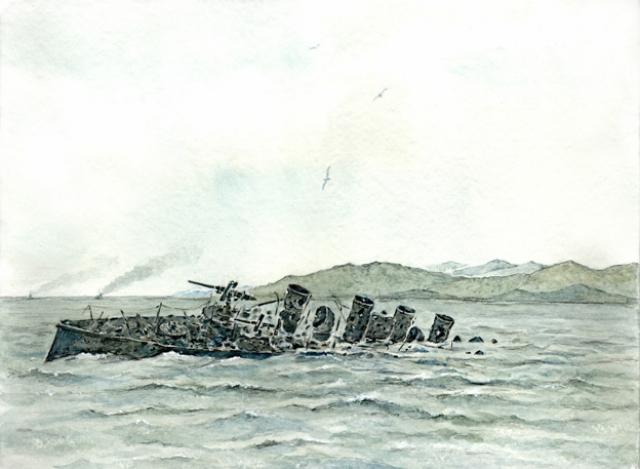 Возможно, миноносец затонул от сильных повреждений, полученных в ходе боя.
