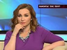 Анфису Чехову депортировали из Европы