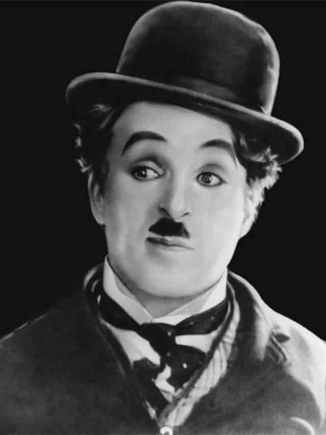 Чарли Чаплин Менеджерам не понравились выступления Чаплина: они решили, что его игра слишком мутная, чтобы люди ее поняли. Но потом они все-таки решили попробовать, и он стал первой кинозвездой в Америке.