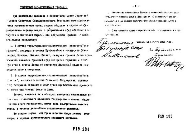 """Протокол к пакту Молотова-Риббентропа - якобы """"секретный протокол"""", дополняющий этот договор и подтверждающий территориальные претензии СССР в Прибалтике и Бессарабии. Впервые публично """"секретный протокол"""" был упомянут только на Нюрнбернском процессе, на нем во многом строилась линия защиты обвиняемых."""
