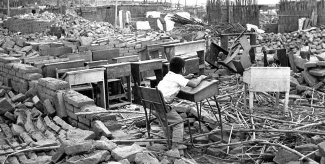 В результате последовавших оползней, селевых потоков и наводнений погибло более 100,000 человек, ранеными оказались 358,000 и около 3,000,000 пострадали. Город Янгай полностью затоплен, город Уарас и другие разрушены. Ощущалось от Тумбеса на севере до Ике на юге и Икитос на западе Перу.