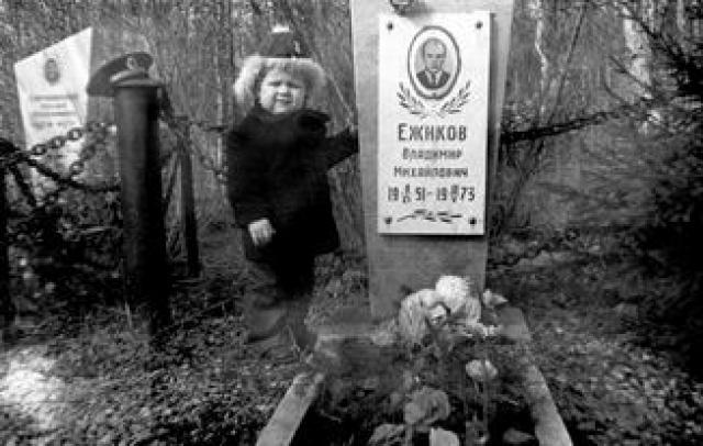 Сибирская трагедия стала самым кровавым инцидентом в истории угонов советских летательных аппаратов.