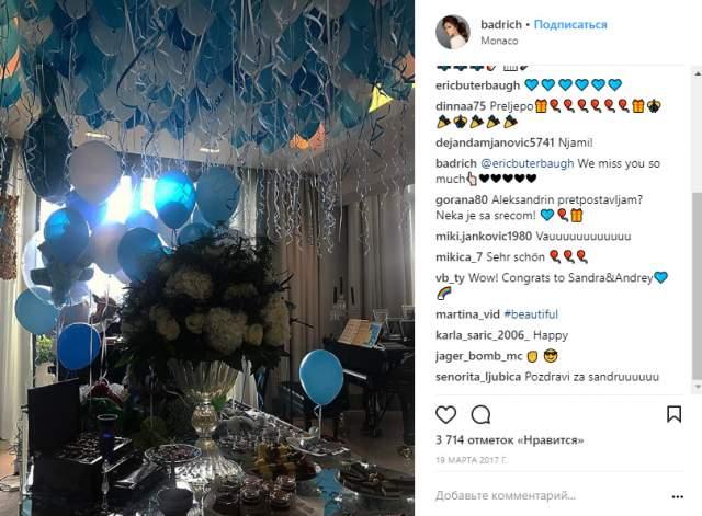 И одним снимком 19 марта 2017 года звезда Хорватии фотоснимком комнаты, украшенной шариками, поздравила Александру и Андрея с прибавлением.