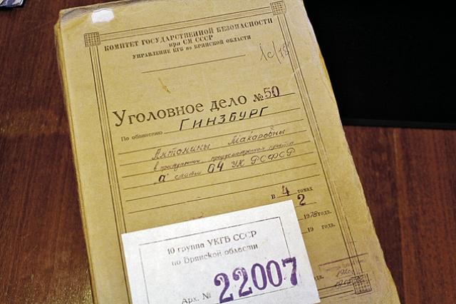 """Так слухи о женщине-палаче, """"Тоньке-пулеметчице"""", """"Тоньке-москвичке"""" поползли по округе. Местные партизаны объявили охоту на палача, однако добраться до нее не смогли."""