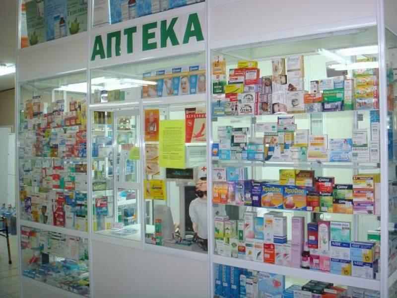 Новости дня: Из российских аптек изымают опасный сироп от кашля