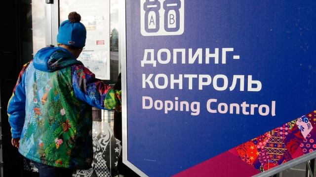 Антидопинговые агентства направили письмо в МОК с требованием отстранить Россию от Олимпиады-2018, которая пройдет в Южной Корее.