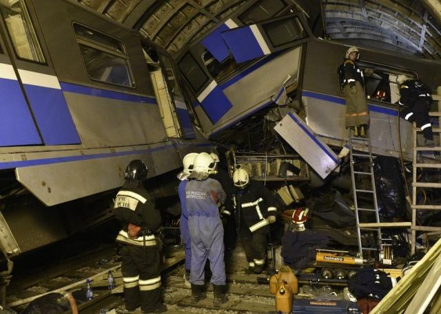 Пострадало более 200 человек, в том числе 50 человек были госпитализированы в тяжелом состоянии. Погибло 24 человека.