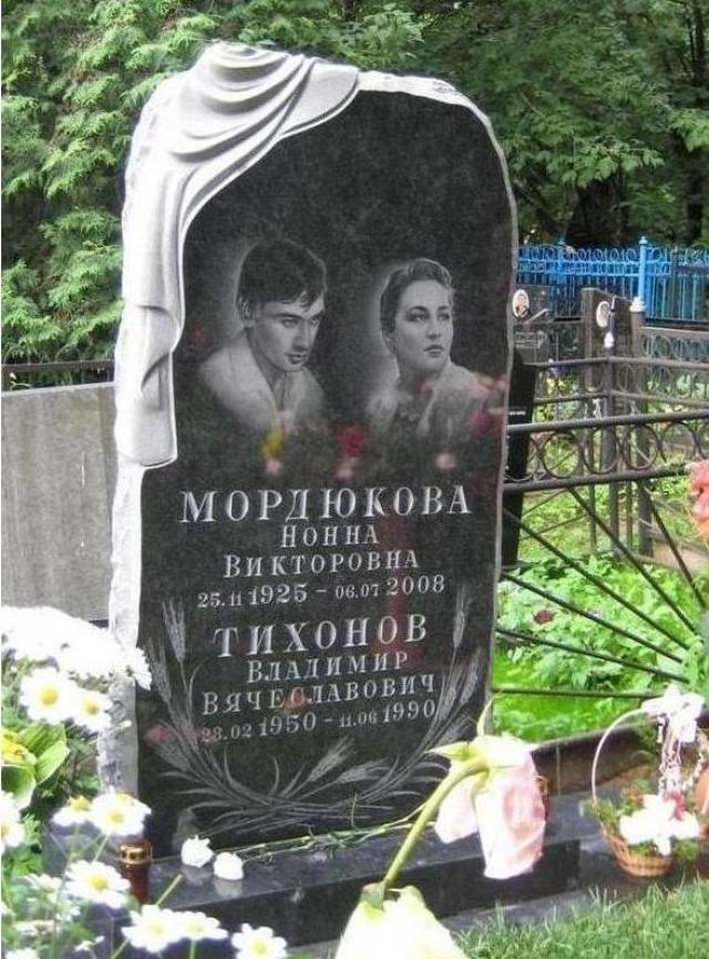 Вечером 6 июля 2008 года в Москве в Центральной клинической больнице на 83-м году жизни Нонна Викторовна Мордюкова скончалась. Похоронена 9 июля 2008 года на Кунцевском кладбище столицы рядом с могилой сына, Владимира Тихонова.
