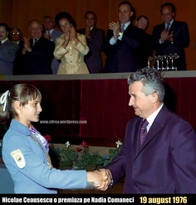 Возможно, не все было безоблачно на семейном фронте, некоторое время ходили упорные слухи о том, что звезда румынской спортивной гимнастики Надя Команечи вынужденно была любовницей диктатора Чаушеску.