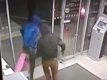 Грабители в Подмосковье украли банкомат