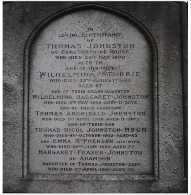 Здоровый глаз. Страшные ошибки врачей донесли до нас и исторические хроники: в 1892 году 10-летний Томас Стюарт потерял глаз в результате несчастного случая: мальчик случайно наткнулся на нож, что и стало причиной частичной потери зрения.
