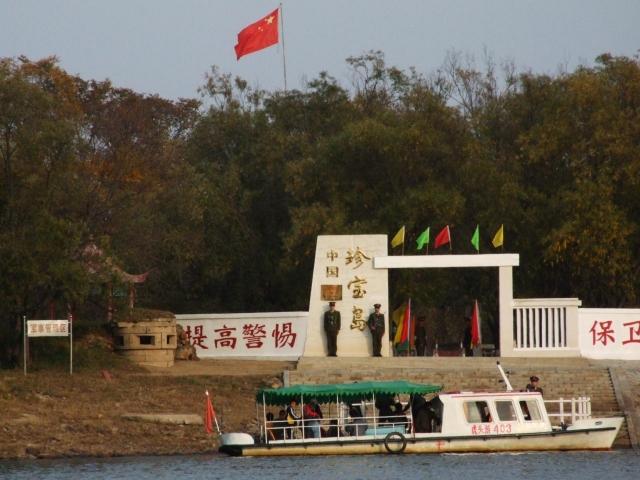 Далее был проведен еще ряд переговоров в Пекине и Москве, и в 1991 году остров Даманский окончательно отошел к КНР (де-факто он был передан Китаю в конце 1969 г.).